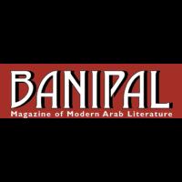 Banipal Magazine
