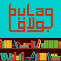 Bulaq Podcast — The Arabist